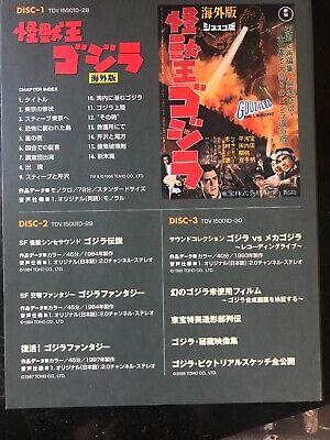 GODZILLA FINAL BOX - COMPLETE SET!!! DVD Set, Poster Book, Bust, Display Stand 12