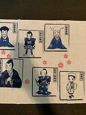 Japanese Traditional handkerchief 手拭い 歌舞伎 kabuki 4