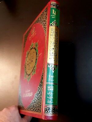 The holy Quran  Koran. Practical way to meditate the Quran. P. Saudi Arabia 2017 11