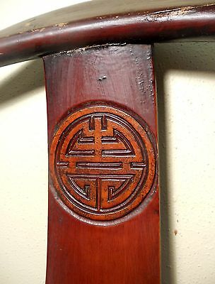 Antique Chinese High Back Chairs (Pair) (5495), Circa 1800-1849 7
