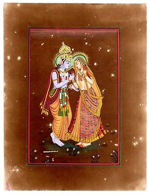 Folk Art  Krishna Radha Poster//Print// Indian Hindu Religious God Goddess 17x22in