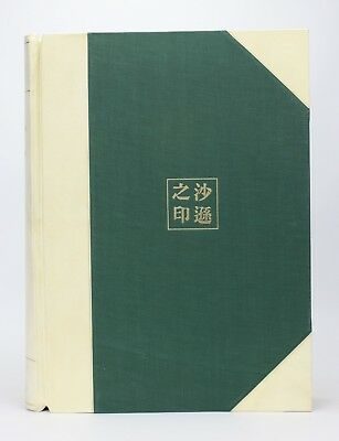 Chinese Art: Catalogue of the Sassoon Chinese Ivories, 1st edition Limited 250