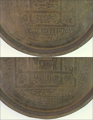 Rare Antique Hand Calligraphy Brass Islamic Mughal Religious Plate. G3-35 US 9