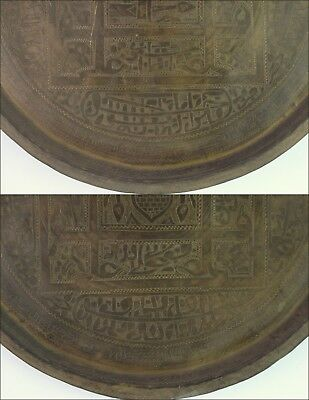 Rare Antique Hand Calligraphy Brass Islamic Mughal Religious Plate. G3-35 US 8