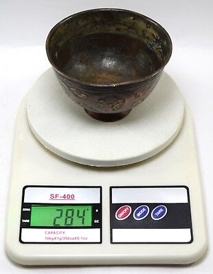 Rare Mughal Islamic Calligraphy Stamp Religious Copper Bowl Collective. G3-73 US 7