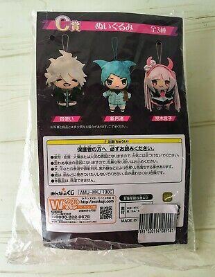Dangan Ronpa Danganronpa Another Episode Nagisa Shingetsu Plush Doll #0700