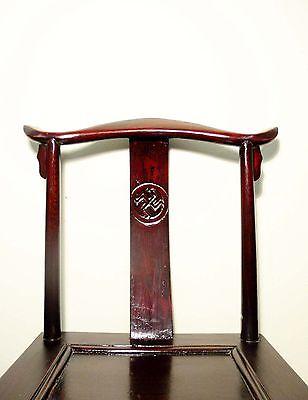 Antique Chinese High Back Chairs (Pair) (5427), Circa 1800-1849 4