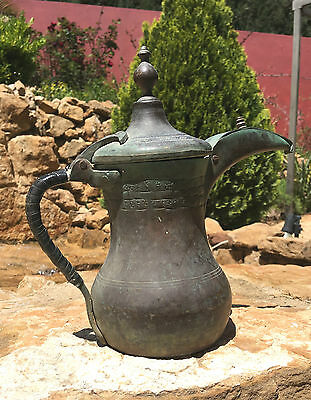 """10"""" Antique Old Copper Arabic Middle Eastern Dallah Kettle Pot Bedouin Engraved 9"""