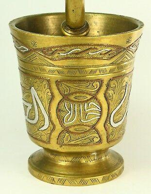 ! Antique Cast Bronze Islamic CAIRO WARE Silver & Copper Inlay Mortar & Pestle 8