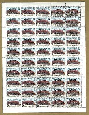 Togo #1343-1345 Rotary, Trains 3v M/S of 50