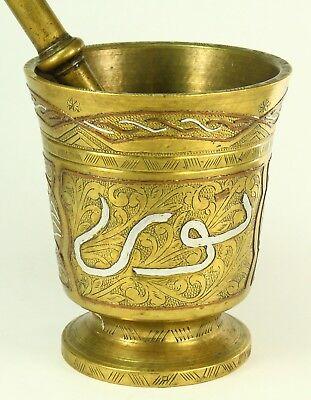 ! Antique Cast Bronze Islamic CAIRO WARE Silver & Copper Inlay Mortar & Pestle 7
