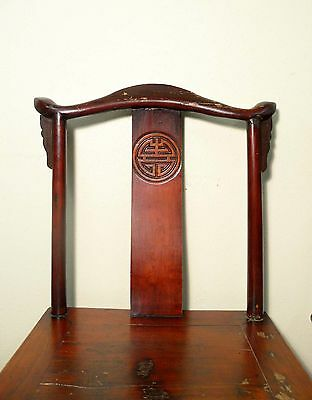 Antique Chinese High Back Chairs (Pair) (5495), Circa 1800-1849 2
