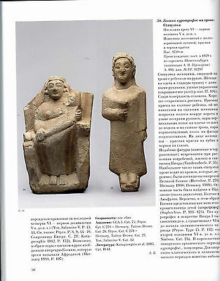 Antiquities of Cyprus.Collection State Hermitage Museum. 2008Pottery, Terracotta 5