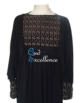 Gorgeous Children's Bronze Abaya - Many Sizes - Child Girl Maxi Dubai Kaftan 2