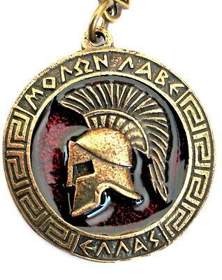 Key Ring Ancient Spartan Battle Helmet Coin Shield Keychain Leonidas Movie 300 R 2