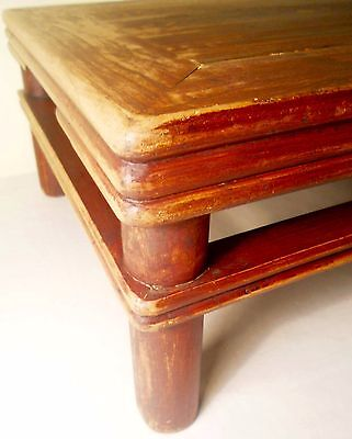 Antique Chinese Ming Kang Table (2609), Circa 1800-1849 3