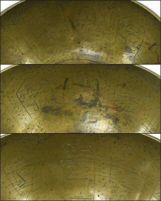 Antique Finely Engraved Calligraphy Persian Islamic Art brass Bowl. G3-26 US 6