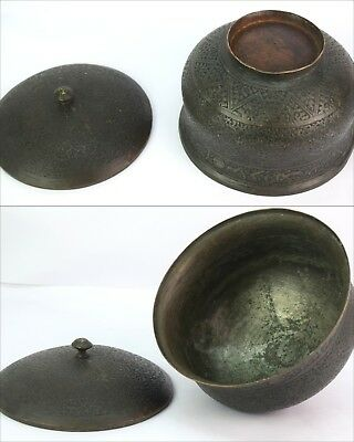 Great Old Islamic Mughal C 1750 Collectible Copper Pot Rich Patina. G3-29 US 9
