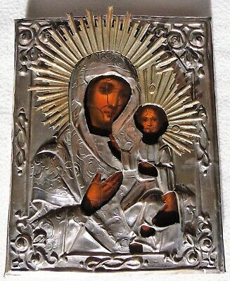 "Antique Russian icon of the Virgin ""Smolenskaya"". 19th century.  3"