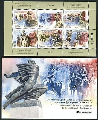 1342 SERBIA 2018 - Liberation in the Great War by the Joint French-WWI - MNH 2