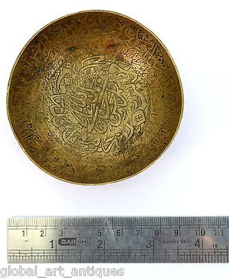 Islamic Vintage Art Collectible Featuring Arabic Calligraphy Brass Bowl.G3-38 10