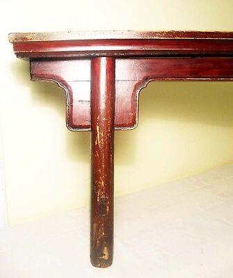 Antique Chinese Ming Bench (Pair)(2855), Circa 1800-1849 2