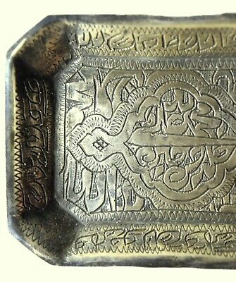 Rare antique Beautiful Art Decorative Plate With Islamic Calligraphy. G3-71 US 7