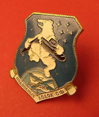 Soviet Russian 33rd Nuclear Attack SUBMARINE SQUADRON BADGE Navy Arctic Fleet @@ 2