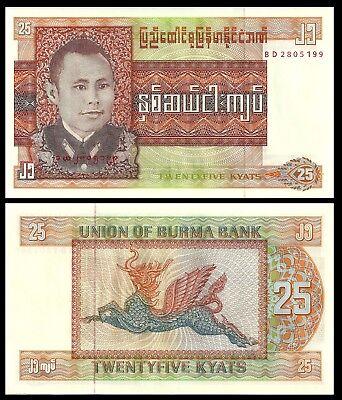 1972 NO staples  P 56 LOT 2 PCS  UNCIRCULATED BURMA  1 Kyat ND