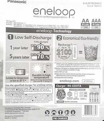 Eneloop Rechargeable Batteries NiMH 8 AA 4 AAA + Battery Charger Recharge New 2