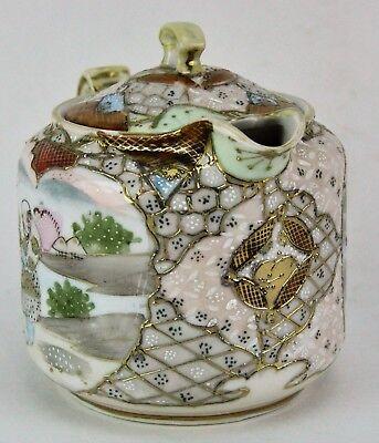 "Japanese Royal Satsuma Nippon Teapot  3 ½"" tall. Marked.  (BI#MK/180225)"