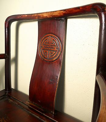 Antique Chinese Ming Arm Chair (5921), Cypress Wood, Circa 1800-1849 3