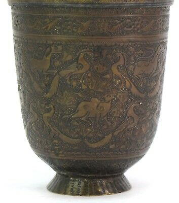 Real Mughal Rare Old Unique Shape Hand Crafted Animal Figures Brass Pot G3-52 US 2