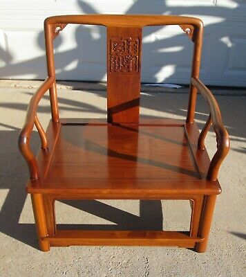 Antique Wooden Chinese Ming Dynasty Style Wedding Chair Carved Medallion c1910 3
