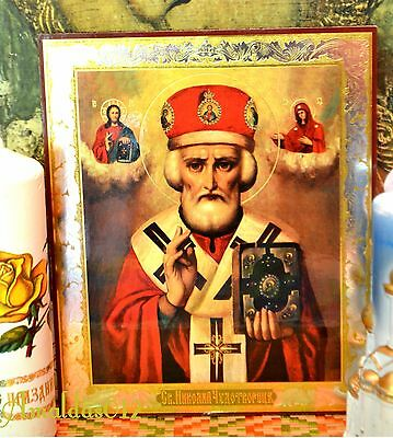 St.Nicholas the Wonderworker Russian Orthodox Icon Silver Gold double embossing 3