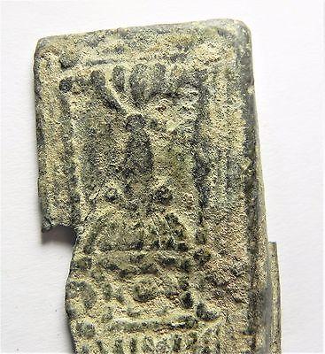 Zurqieh -  Ancient Jordan. Ancient Bronze Fragment With Menorahs??! 3