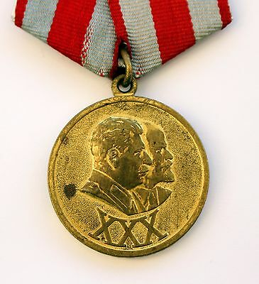 Original Soviet Russian USSR Medals 30 Years of the Soviet Army and Navy + DOC 5