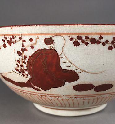Japanese Early 19th Century Kutani Red Orange & Gold Hand Painted Porcelain Bowl 8