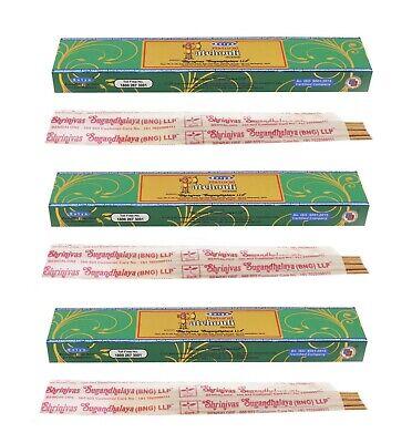 3 or 12 Pack Box Satya Genuine Nag Champa Natural Incense Sticks Joss - Fresh 6