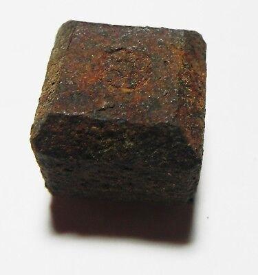Zurqieh - As4349- Ancient Holy Land. Islamic. Iron Weight. Mamluk Or Earler. 4