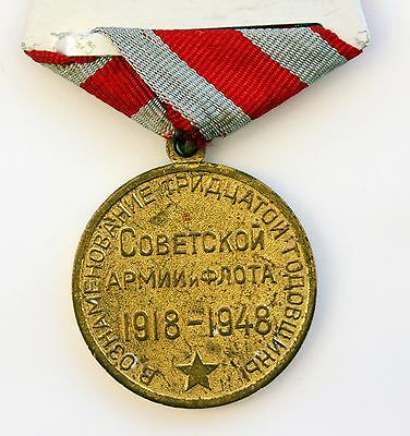 Original Soviet Russian USSR Medals 30 Years of the Soviet Army and Navy + DOC 6