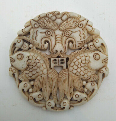 Exquisite Chinese old carved jade fish dragon  pendant N042 h102. 2