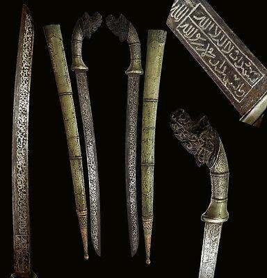 Antique islamic Filipino Visayan Philippines Tenegre Sword Dagger Knife 18/19th 12