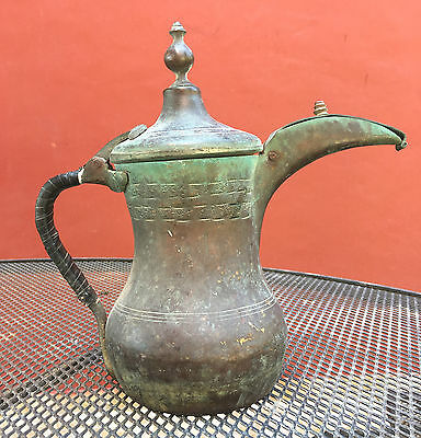 """10"""" Antique Old Copper Arabic Middle Eastern Dallah Kettle Pot Bedouin Engraved 7"""