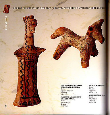 Collection of antiquities of the State Museum of History of Religion.NEW 5