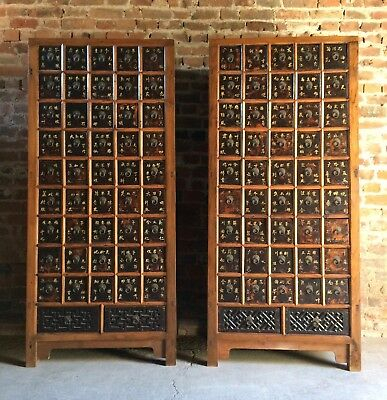 Pair of Apothecary Chests Medicine Cabinets Elm Haberdashery Qing Dynasty 1871