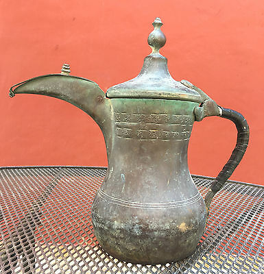 """10"""" Antique Old Copper Arabic Middle Eastern Dallah Kettle Pot Bedouin Engraved 2"""