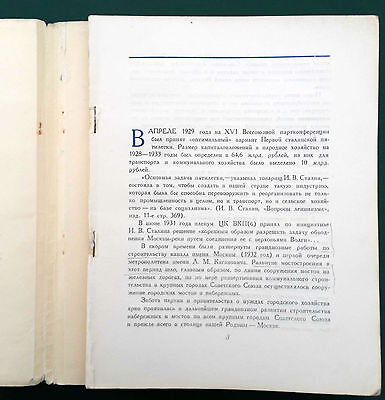1949 USSR Russia Soviet Architecture BRIDGES and EMBANKMENTS Illustrated Book 2