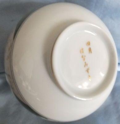 Japanese Arita Gold Gilt & White Flower Lidded Bowl 7