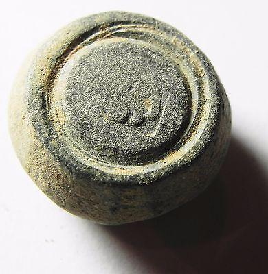 Zurqieh -Aa7129-  Holy Land. Islamic Bronze Weight Of 1 Uqiyyah= 29.78Gm 2